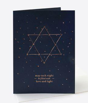 Celestial Star Letterpress Hanukkah Card